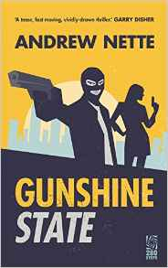 2016_gunshine